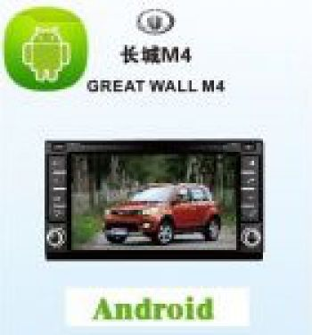 ANDROID СИСТЕМА GEAT WALL M4 2012