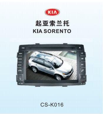 Головное устройство для KIA SORENTO