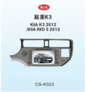 Головное устройство для KIA K3
