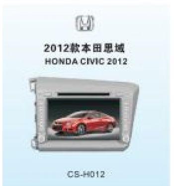 Головное устройство HONDA CIVIC 2012