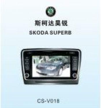 Головное устройство SKODA SUPERB 2012