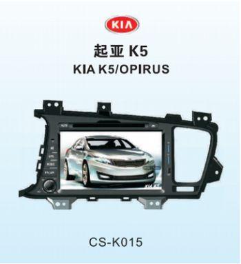 Головное устройство для KIA K5