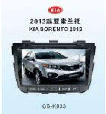 Головное устройство KIA SORENTO 2013