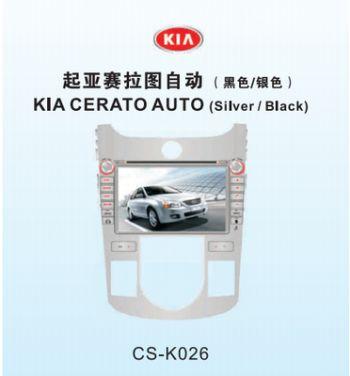 Головное устройство KIA CERATO