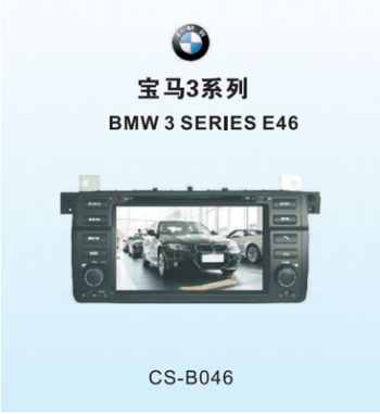 Головное устройство BMW 3 E46