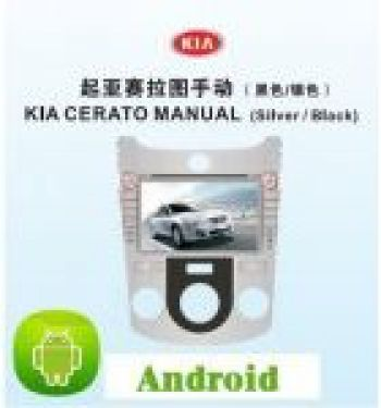 ANDROID СИСТЕМА KIA CERATO Manual Air-Conditioner