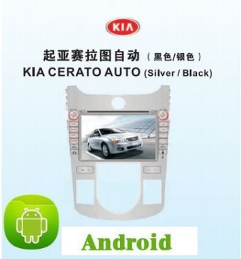 ANDROID СИСТЕМА KIA CERATO Auto Air-Conditioner
