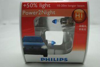 Philips POWER2NIGHT+50% Н1