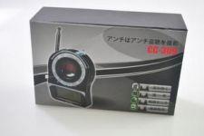 2 в 1 детектор камер