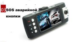 Автомобильный регистратор Х6