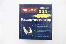Радар-детектор SHO-ME 525+
