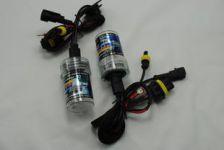 Комплект ксеноновых ламп (2шт)